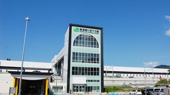 奥津軽いまべつ駅.jpg