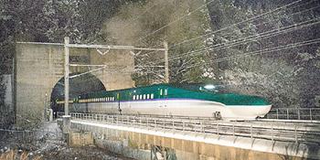 青函トンネル-新幹線.jpg