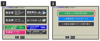 MV-change.JPG